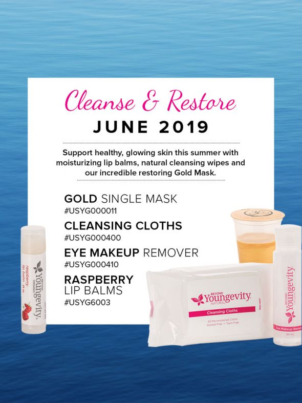 Mineral Makeup of the Month Club - June 2019